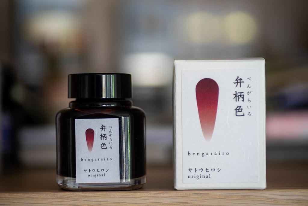 Kyo No Oto - Benagara Iro